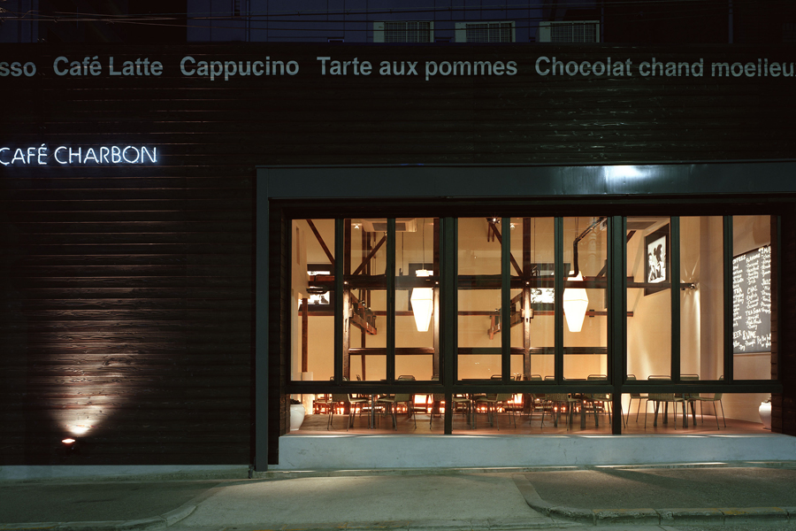 Cafe CHARBON_02